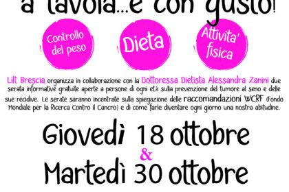 18 o 30 ottobre:  Con il rosa c'è più gusto - Prevenire il tumore al seno a tavola - serate con LILT Brescia